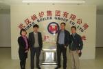 Phó tổng Giám đốc Vũ Phúc Thuận cùng đoàn cán bộ sang công tác tại tập đoàn Vũ Hán Trung Quốc